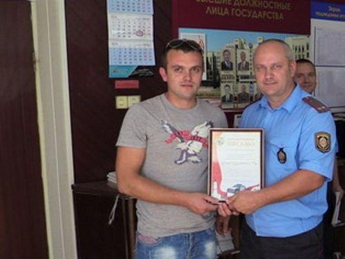 За помощь сотрудникам гаи в поимке нарушителя житель могилевского района получил премию