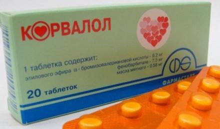 За прием каких лекарств лишат прав