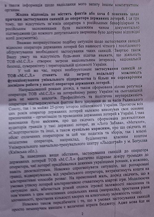 Заправки «лукойл» в украине стали австрийскими amic